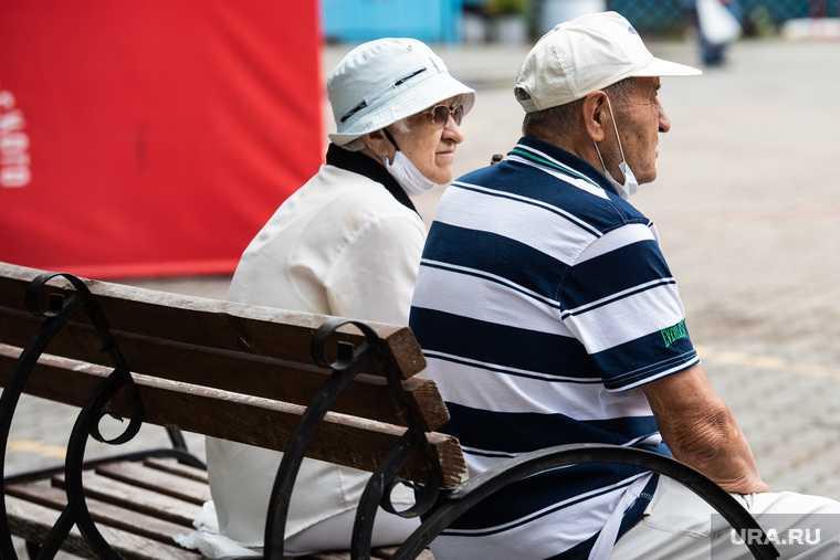 пенсионеры Свердловская область прожиточный минимум 2021 год