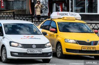 такси должны установить защитные экраны