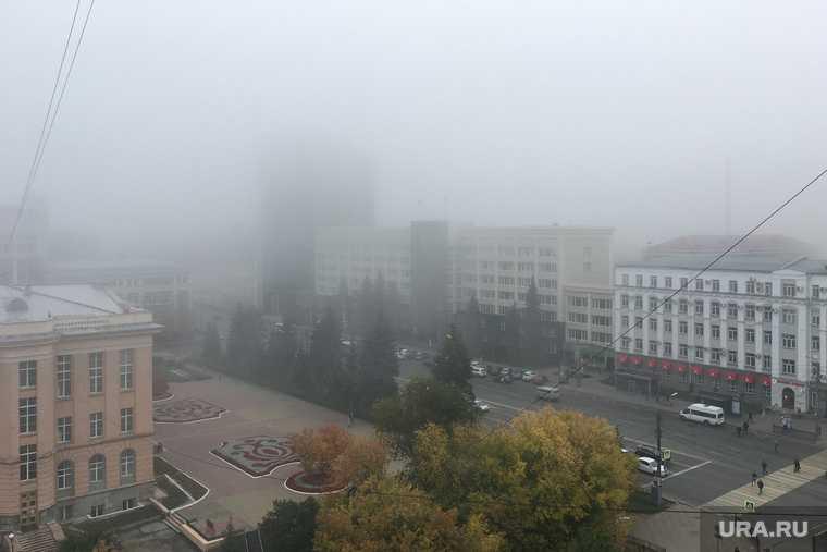 Челябинск туман гололед