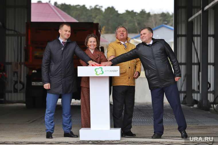 Агро Клевер Курганская область