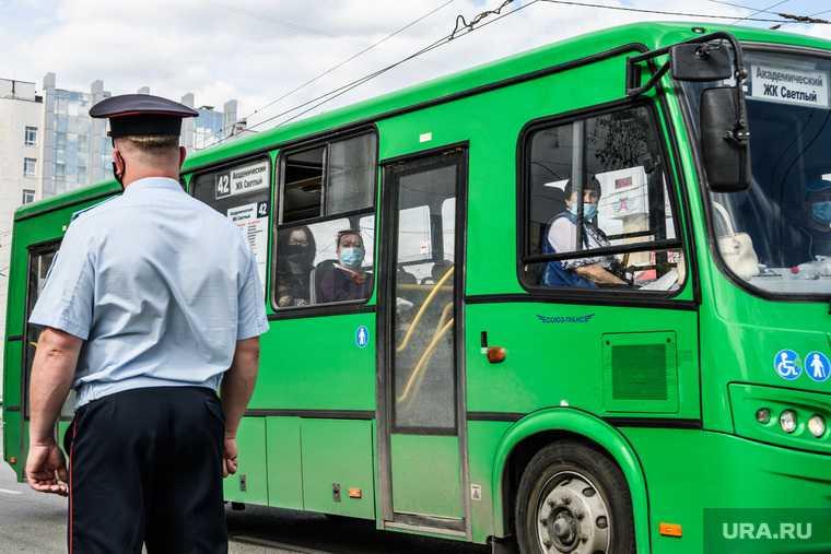 инцидент видео дикие подростки дебош автобус Каменск-Уральский