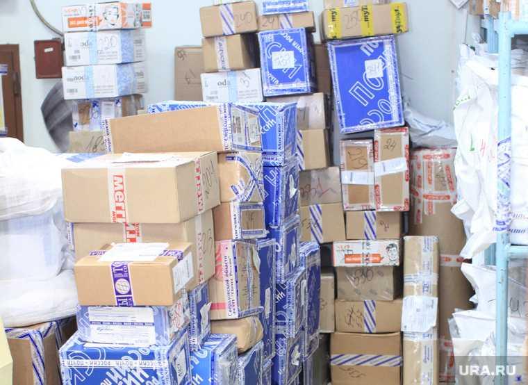 работники Почты России воровство посылки почтовые отправления