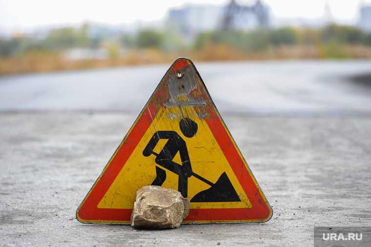 Челябинская область ремонт дороги активист