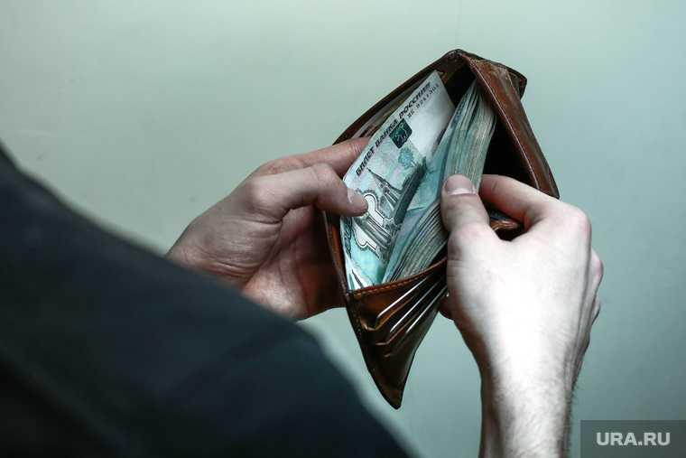 Экономисты рассказали когда вырастут реальные доходы россиян
