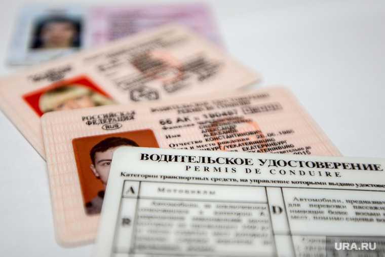 российских автовладельцев предупредили о масштабной утечке данных