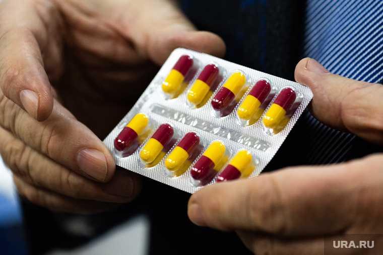 бесплатные лекарства тюмень
