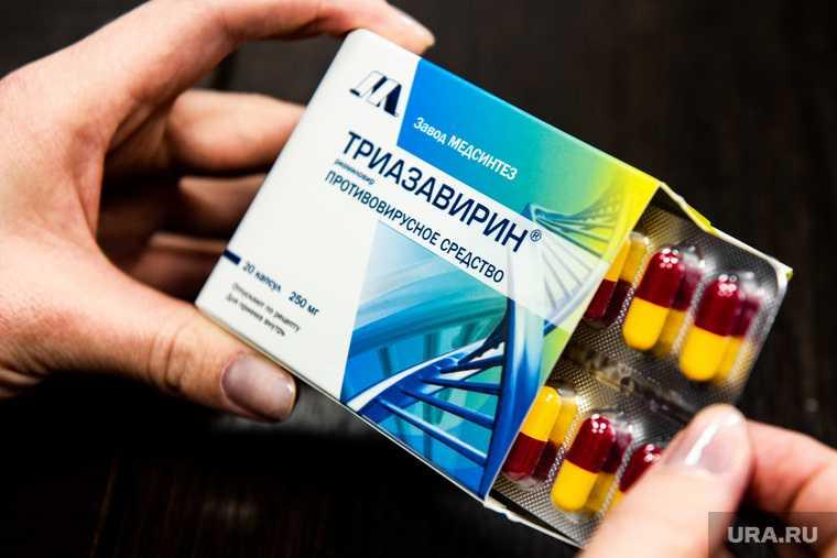 Минпромторг лекарства