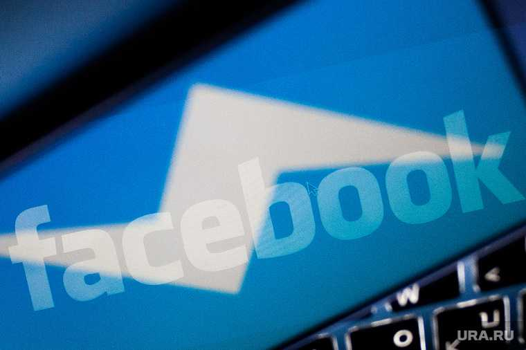 Facebook Россия аккаунты