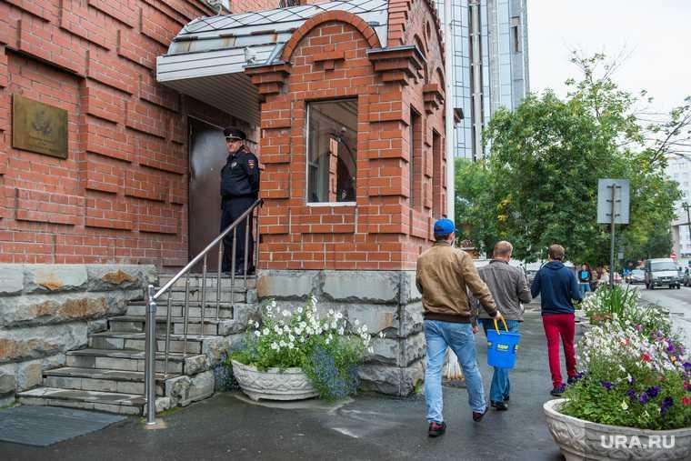 Генконсульство США в Екатеринбурге закрытие Эмили Сторроу