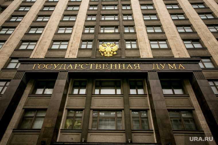 наказание за клевету в России