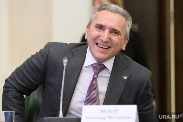 александр моор губернатор