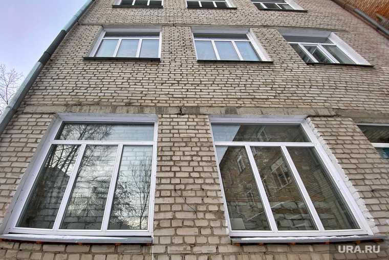 окна больница стена Курган