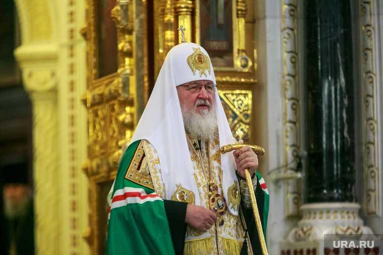 Патриарх Кирилл плазма крови доноры