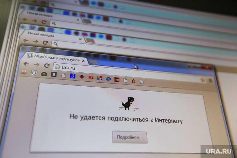 В Тобольске от интернета отключат целый микрорайон
