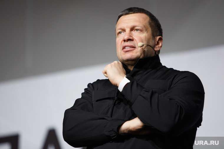 Соловьев ответ Навальному