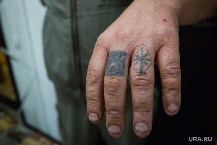 Екатеринбург вор в законе Трофа Андрей Трофимов бандитизм преступность