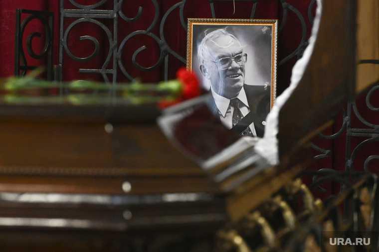 Владимир Третьяков УрГУ похороны