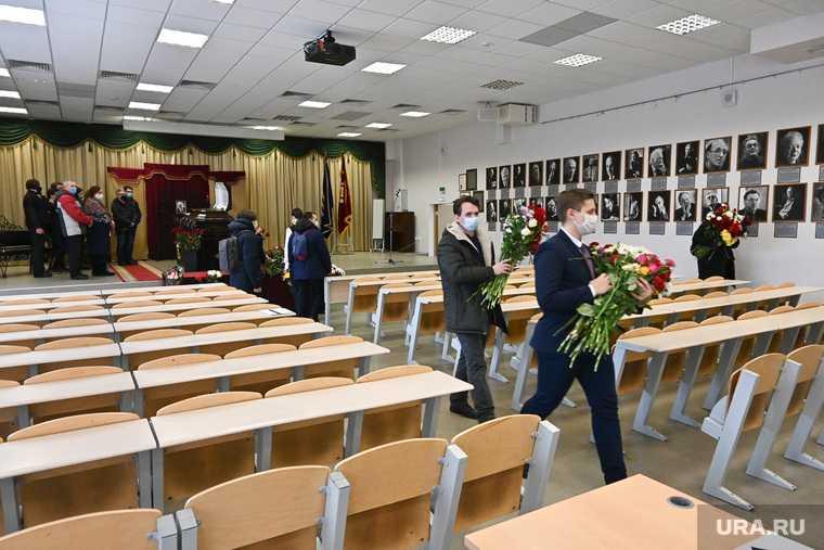 Прощание с Третьяковым в УрФУ (УрГУ). Необр