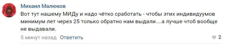В соцсетях высмеяли задержание Варламова в Южном Судане. «Решил поругать многоэтажки»