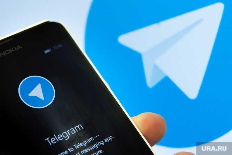 ошибки работы в телеграме