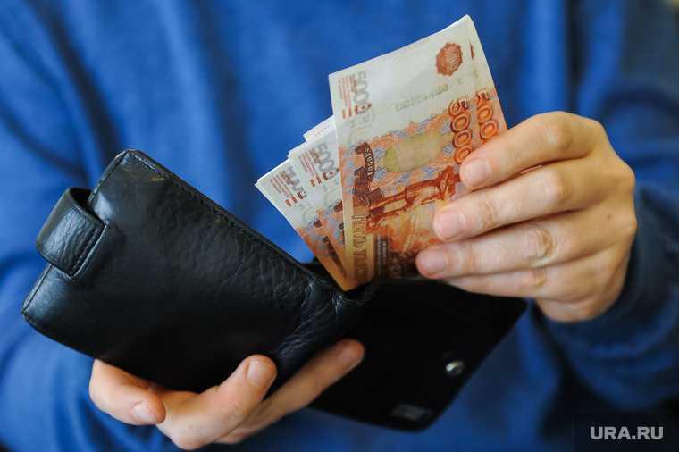 ВШЭ из-за пандемии россияне боятся потерять работу и пенсию