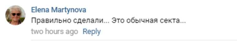 Задержание отца Сергия раскололо соцсети. «Не первая ходка»