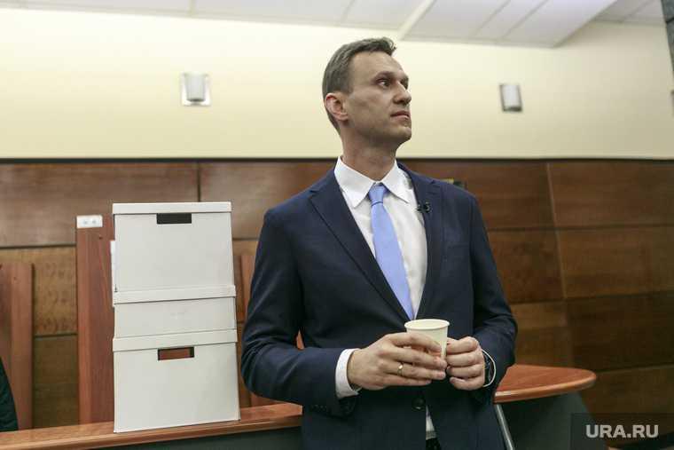 Генпрокуратура наказание Навальный реальное