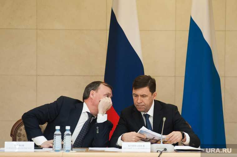 губернатор инаугурация мэр Орлов