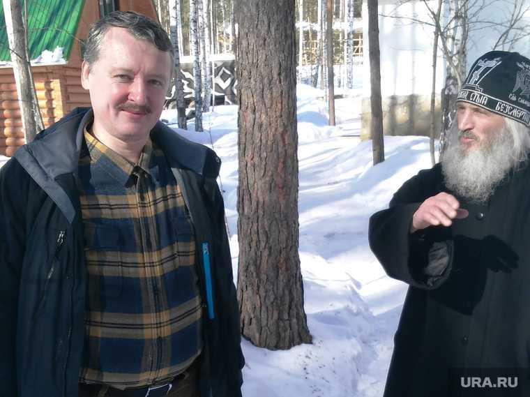 игорь стрелков посещал среднеуральский женский монастырь отец сергий