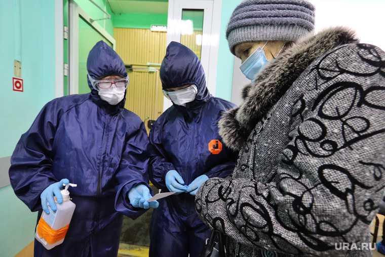 коронавирус в Курганской области