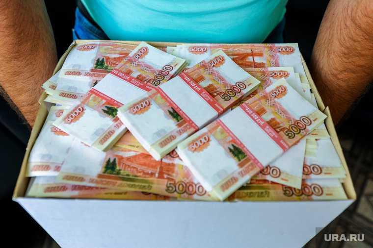 Сергей Сопчук депутат Госдумы миллиарды актив конфисковали реакция