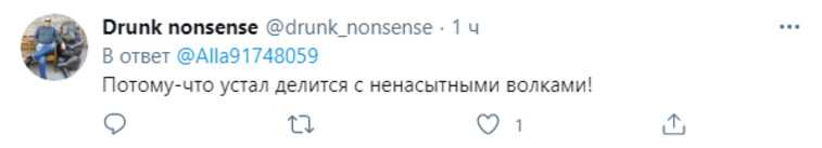 В соцсетях возмутились из-за миллиардов депутата Госдумы. «Тоже на митинг выходил?»