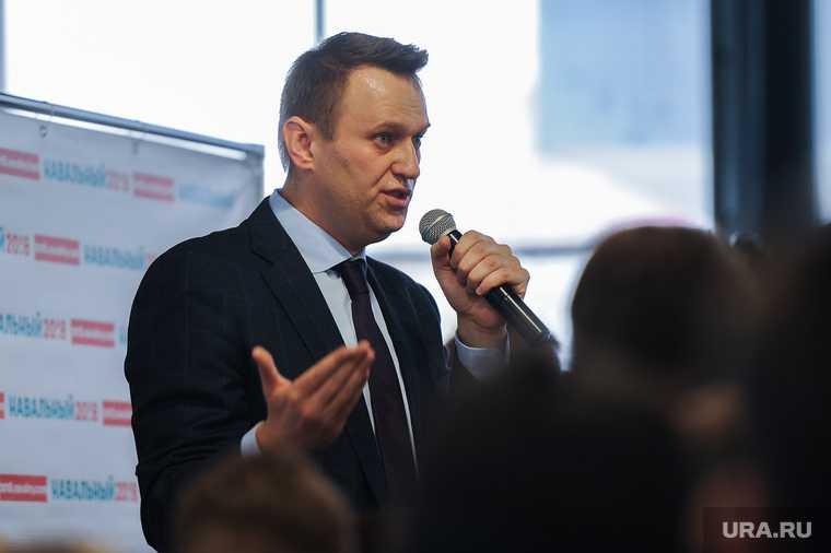 Алексей Навальный лечение Шарите Charite где жил