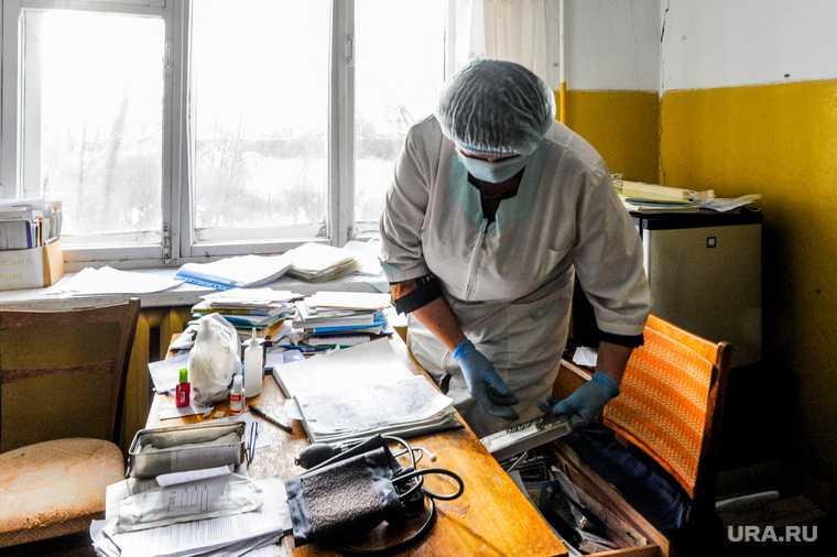 Челябинская область минздрав врачи венеролог зарплата задержка