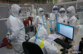 коронавирус новые случаи