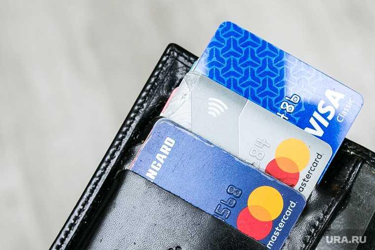 комиссия банковская карта