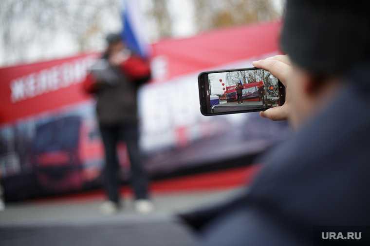 митинг Пермь защита Черняевского леса