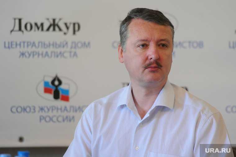 Донбасс Украина Россия Игорь Стрелков война Турция заинтересована Крым