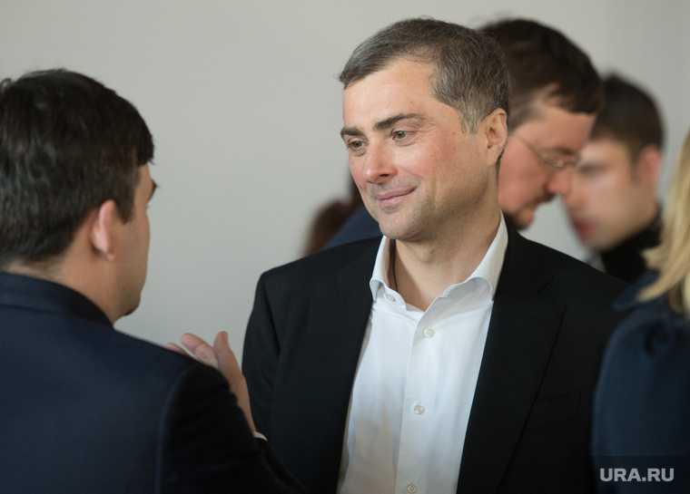 Владислав Сурков политолог Алексей Чеснаков манифест Европа