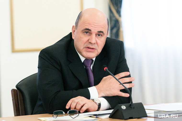 В России изменят законодательство о земле