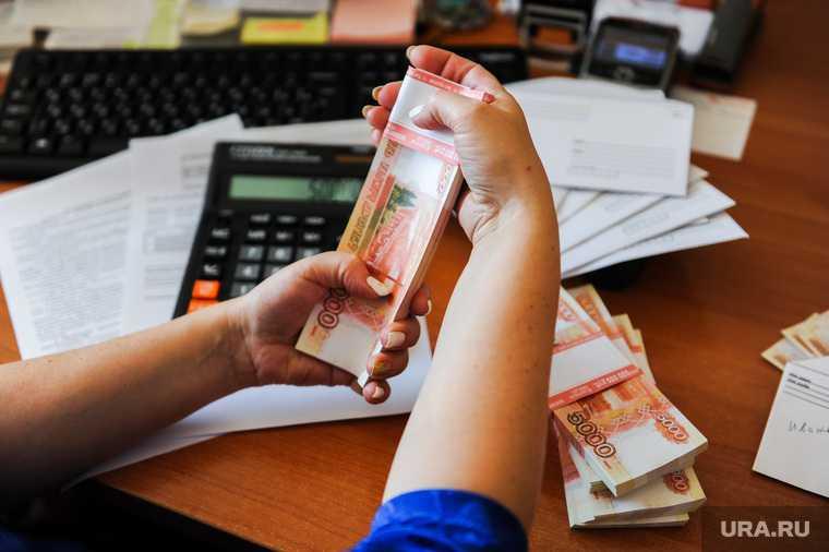 тюмень екатеринбург средние зарплаты