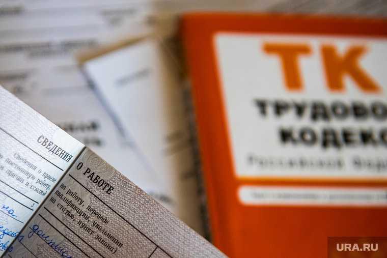 в РФ изменились правила отпуска для некоторых категорий россиян