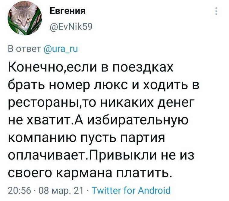 В соцсетях пристыдили Милонова за жалобу на низкую зарплату. «Давайте им скинемся, бедняжкам»