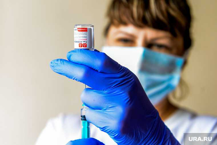 Вакцинация от ковид. Челябинск