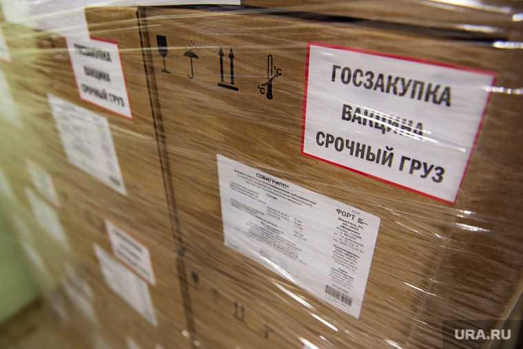 Доставка вакцины от гриппа для детей. Екатеринбург