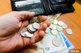 изменения для должников в России