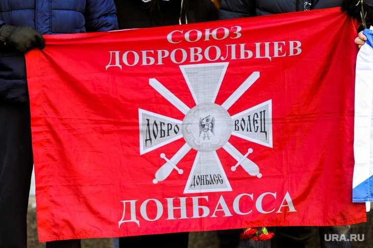 Козенко ситуация в Донбассе