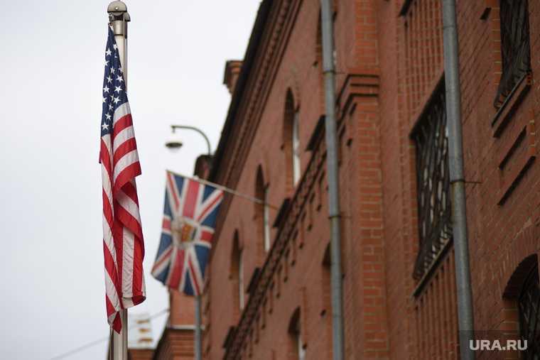 консульство США Екатеринбург не выдает визы