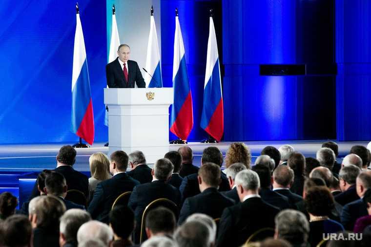 Путин федеральное собрание песков очном режиме