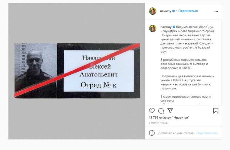 На Навального составили 20 рапортов о нарушениях в ИК за месяц